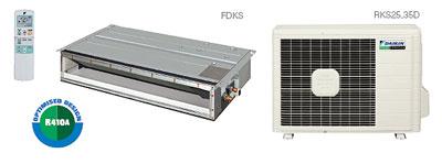 Низконапорные канальные кондиционеры DAIKIN FDBQ-B / MK(X)S-E/G, FDK(X)S-C / MK(X)S-E/F/G